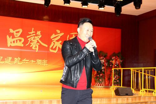 金波刘和刚等文艺志愿者到四季青敬老院慰问演出