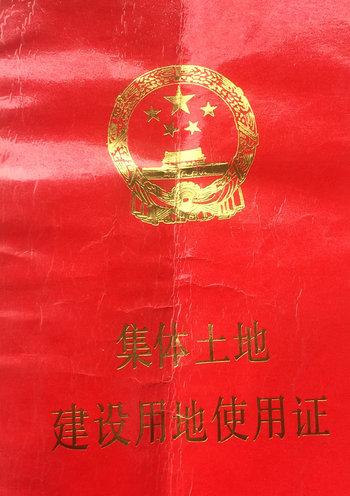 台州市周云娇:房屋被强拆十余年未安置谁之过