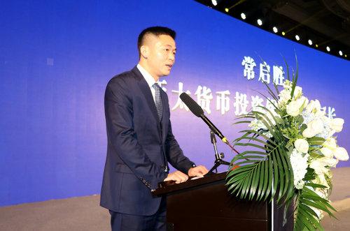 蓝宇集团贺新春暨2019年度盛典在成都举行
