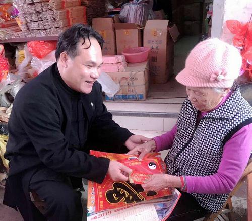 桂平市白沙罗丛岩开展2019春节走访慰问信众活动